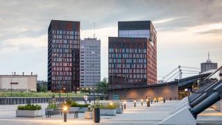 Brama Miasta w Łodzi