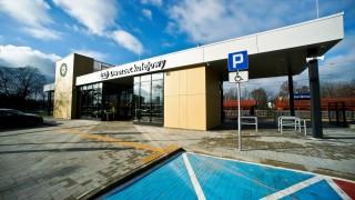 Podróżni mogą już korzystać z nowego dworca w Janikowie