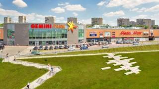 Centrum handlowe Gemini Park w tarnowie