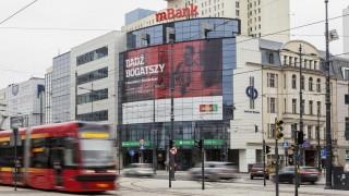 Biurowiec Centrum Biznesu Łódź