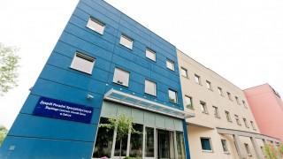 Śląskie Centrum Chorób Serca w Zabrzu (fot. www.sccs.pl)