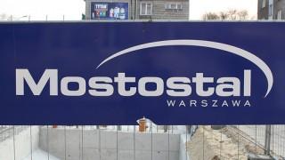 Mostostal Warszawa