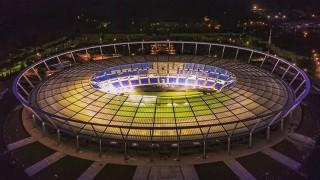 Nowy Stadion Śląski w Chorzowie (fot.  Instagram/stadionslaski)
