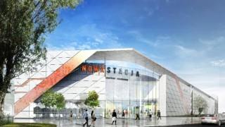 Nowa Stacja