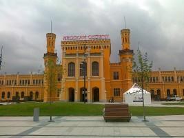 zdjęcie Wrocławski Dworzec Główny PKP