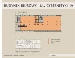 zdjęcie Cybernetyki 19A