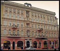 zdjęcie Hotelu Pod Orłem