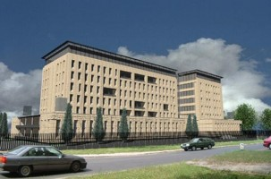 zdjęcie Sąd Rejonowy Warszawa Praga