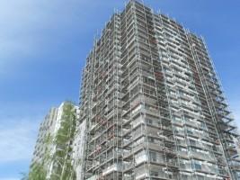 zdjęcie Marina Tower