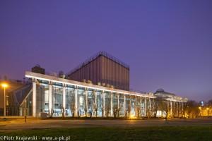 zdjęcie Europejskie Centrum Muzyki i Sztuki