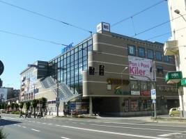 zdjęcie DTK Kupiec