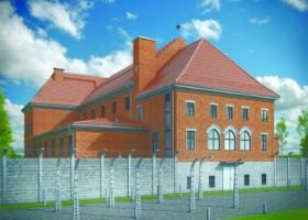zdjęcie Międzynarodowe Centrum Edukacji o Auschwitz i Holokauście