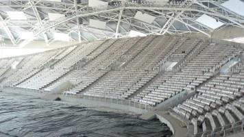 zdjęcie Arena Łódź