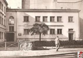 zdjęcie Muzeum Tradycji Niepodległościowych