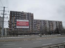 zdjęcie Żoli Żoli