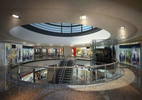 zdjęcie CH Atrium Mosty