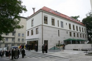 zdjęcie Wydział Prawa i Administracji Uniwersytetu Warszawskiego