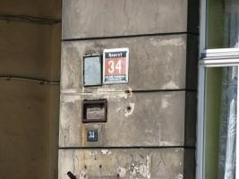 zdjęcie Nawrot 34
