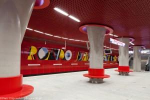 zdjęcie Stacja metra C-9 Rondo Daszyńskiego