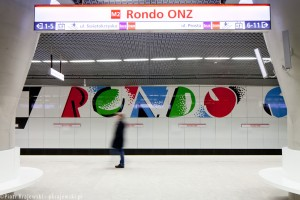 zdjęcie Stacja metra C-10 Rondo ONZ