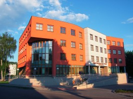 zdjęcie Budynek biurowo-administracyjny ZUS