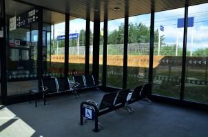 zdjęcie Dworzec kolejowy Pobiedziska Letnisko