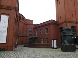 zdjęcie Starego Browaru Atrium
