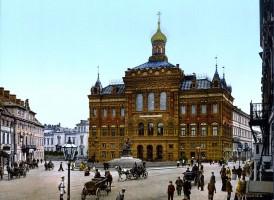 zdjęcie Siedziba Polskiej Akademii Nauk