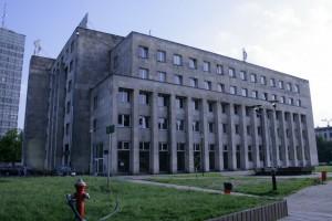 zdjęcie Łódzkiego Domu Kultury
