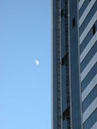 zdjęcie JM Tower