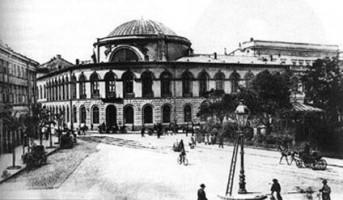 zdjęcie Gmach Dawnego Banku Polskiego i Giełdy
