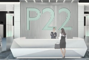 wizualizacje Biurowiec P22