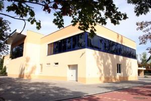 zdjęcie Urząd Skarbowy we Wrocławiu
