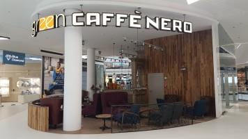 zdjęcie Galerii Północnej