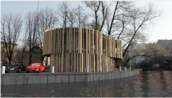 zdjęcie z budowy Mennica 9