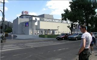 zdjęcie Teatr Powszechny im. Zygmunta Hübnera