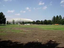 zdjęcie Tauron Arena Kraków