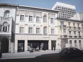 zdjęcie Siedziba Wojewódzkiego Sądu Administracyjnego