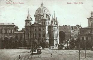 zdjęcie Dawny Kościół Ewangelicki Św. Trójcy