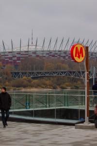zdjęcie Stacja metra C-13 Centrum Nauki Kopernik