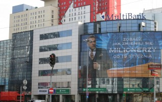 zdjęcie Centrum Biznesu