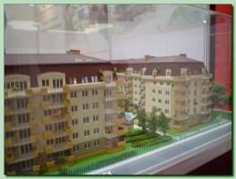 zdjęcie Kasztanowa Aleja 2