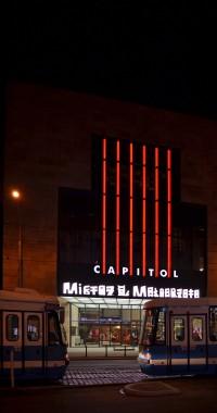 zdjęcie Teatr Muzyczny Capitol