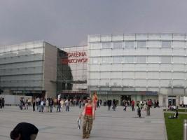 zdjęcie Galeria Krakowska