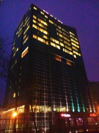 zdjęcie Andersia Tower