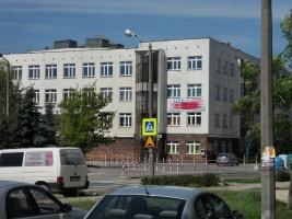 zdjęcie Publiczne Gimnazjum nr 5 im. Mikołaja Kopernika
