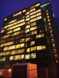 zdjęcie Poznańskiego Centrum Finansowego