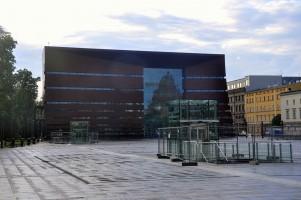 zdjęcie Narodowe Forum Muzyki