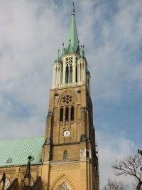 zdjęcie Katedra Archidiecezji Łódzkiej