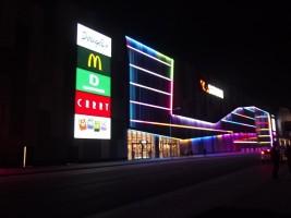 zdjęcie Poznań Główny City Center